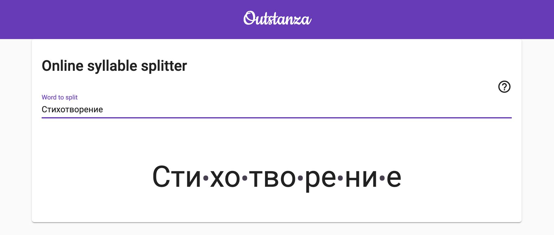 Outstanza Screenshot